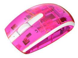 souris sans fil rose